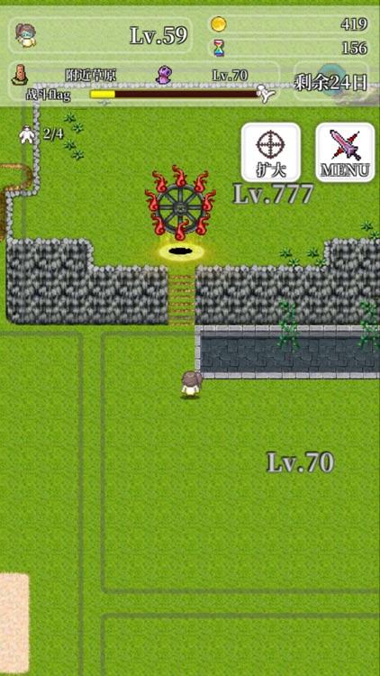 勇者轮回物语2 screenshot-3