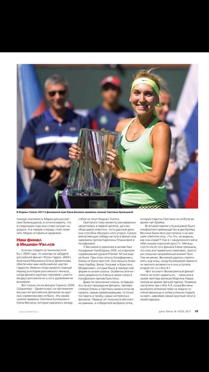 Junior Tennis Magazine screenshot-4