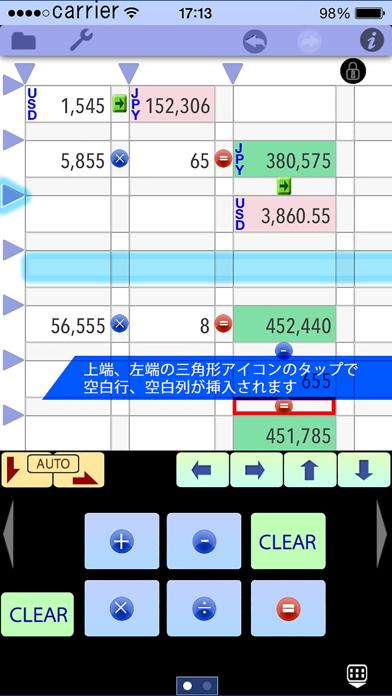タテヨコ計算電卓 シートカルクのおすすめ画像5