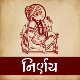 Swaminarayan Nirnay