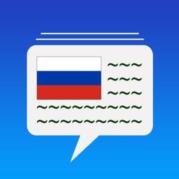 Russian Phrase Book Learn