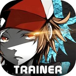 Arena Trainer