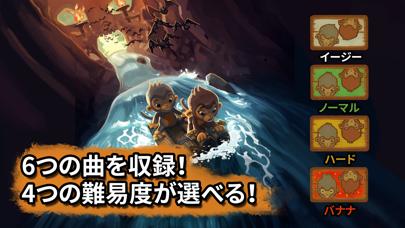 Clapper - リズム&クラップゲーム!のおすすめ画像3
