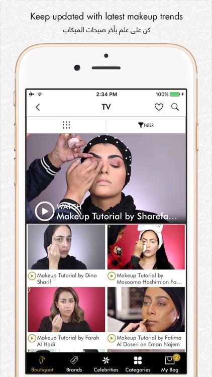 Boutiqaat: Beauty Shop بوتيكات screenshot-3