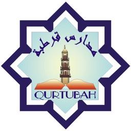 Qurtubah Schools - Classera