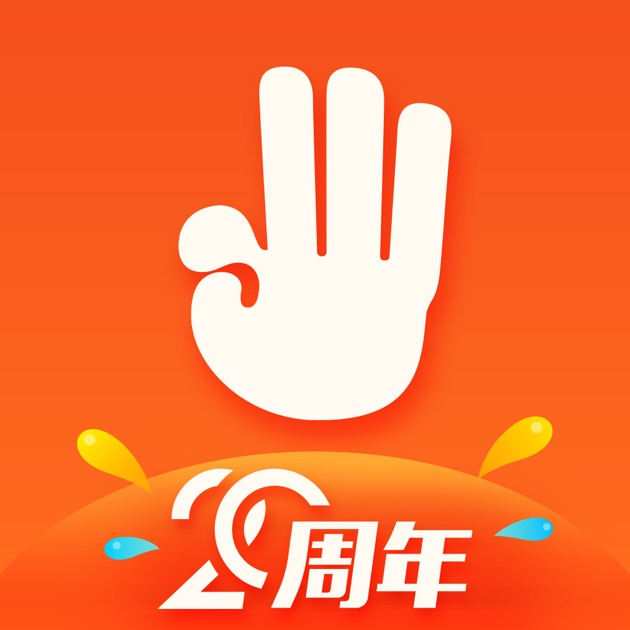 51jobs 前程无忧(51job.com) Apps on the App Store