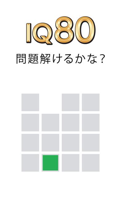 Fill 一筆書き パズル ゲームのおすすめ画像2