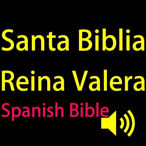 La Santa Biblia - Reina Valera