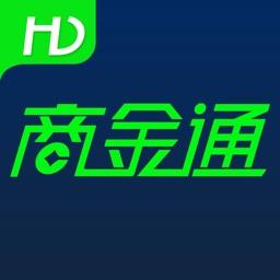 商金通HD-服装批发进销存