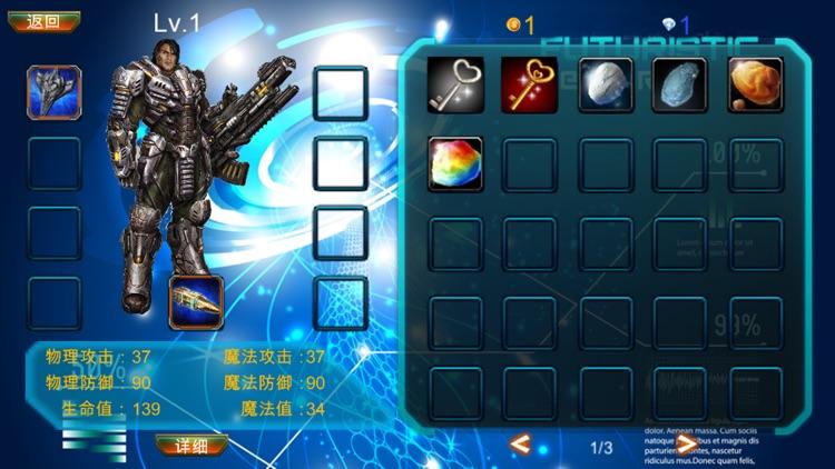 暗黑机甲 screenshot-0