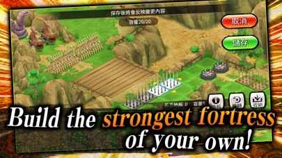 NARUTO X BORUTO NINJA VOLTAGE screenshot 3