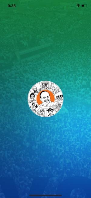 Ysrcp Logo Hd