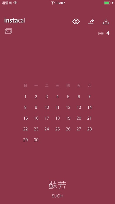 Instacal-给锁屏壁纸添加日历 Screenshots