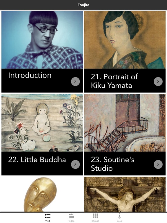 Foujita exhibition screenshot 6