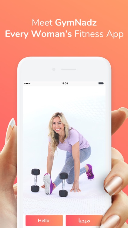 GymNadz - Women's Fitness App screenshot-0