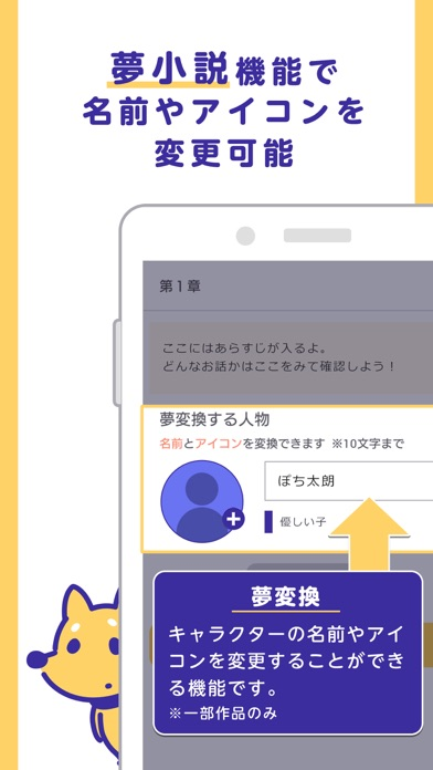 https://is4-ssl.mzstatic.com/image/thumb/Purple128/v4/24/82/fe/2482feb5-c289-98df-22f6-291d81be6e1e/source/392x696bb.jpg