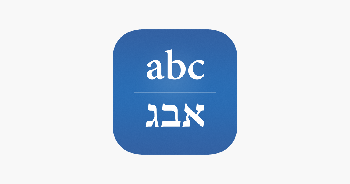 Hebrew/English Translator on the App Store