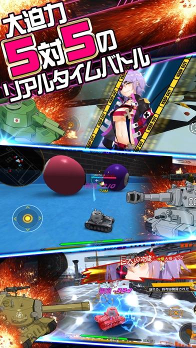 戦車少女同盟 screenshot1