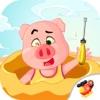 小猪佩奇修理工
