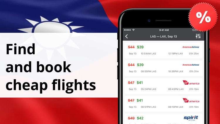 Fly Taiwan:Book cheap flights