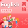 四年级英语上册-PEP人教版小学英语同步课堂教程