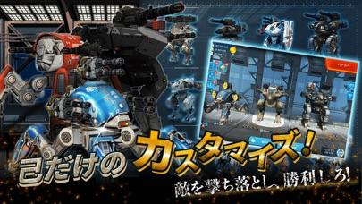 ウォー・ロボッツ: War Robots screenshot1