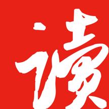 网易云阅读-电子书城免费小说新闻一站阅读