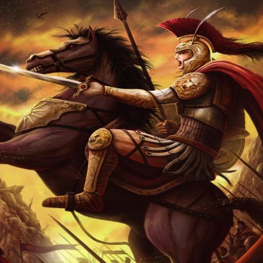 Ancient Warfare Quiz