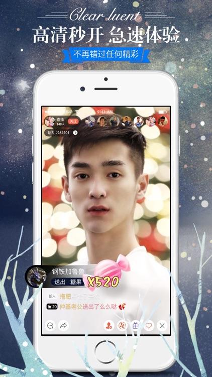 妖娆直播-夜色视频直播软件 screenshot-3
