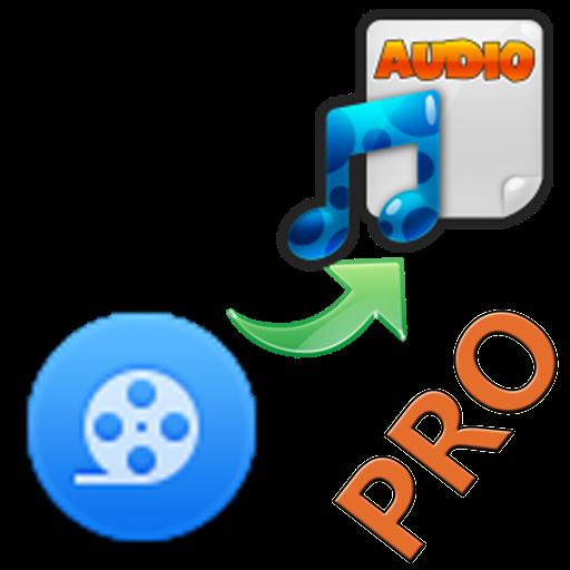 Easy Audio Pro