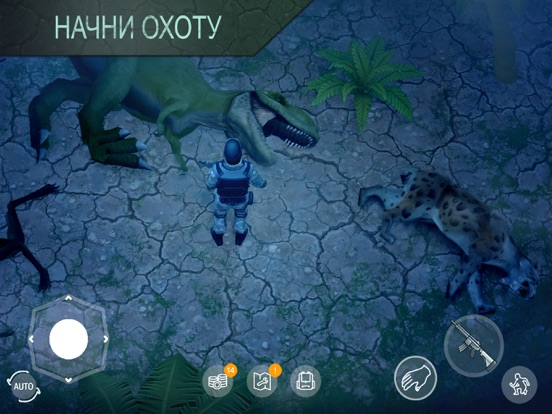 Jurassic Survival Скриншоты6