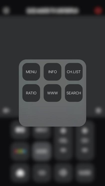 Smart TV Universal Remote screenshot-4
