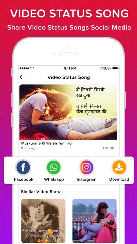30+ Samosa App Videos Songs Images