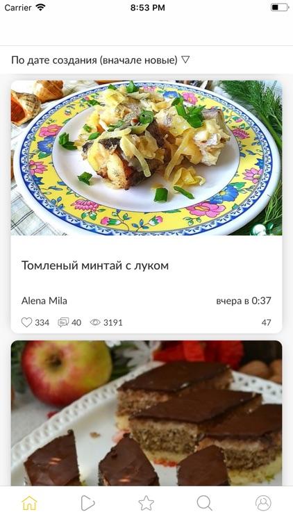 Поваренок - рецепты c фото
