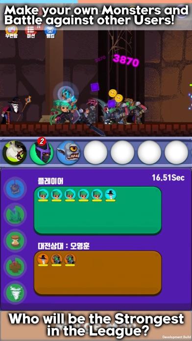 Screenshot of Merge Mon VIP App