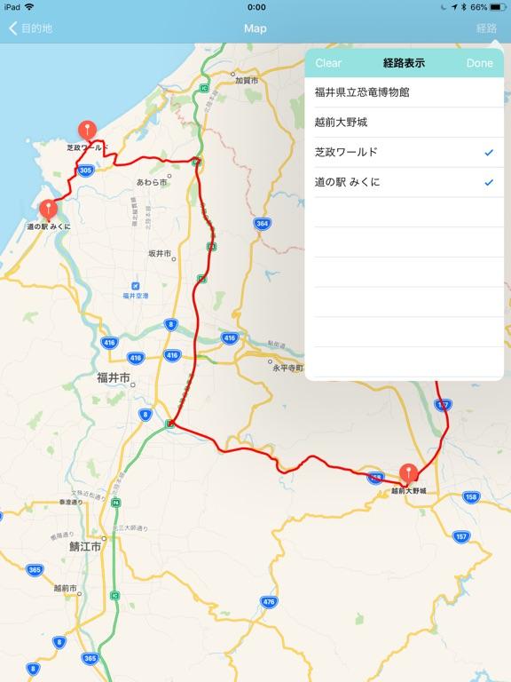 Travel Plan screenshot 10
