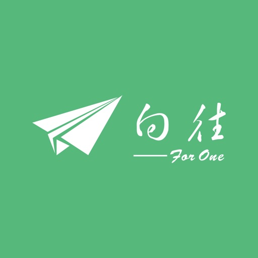 Download 向往 free for iPhone, iPod and iPad