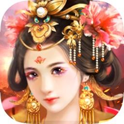 皇帝后宫侍寝 - 官居位一品传奇游戏
