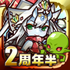 Re:Monster(リ・モンスター)〜ゴ...