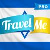 Аудиогид по Иерусалиму PRO