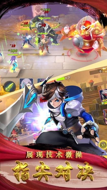 封神传-3D玄幻修仙神话手游 screenshot-3