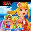 サミー(Sammy) CRスーパー海物語 IN 沖縄4(沖海4)【777NEXT】の詳細
