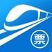 网易火车票-12306火车票官网抢票购票