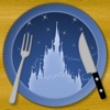 Dining at Disney World