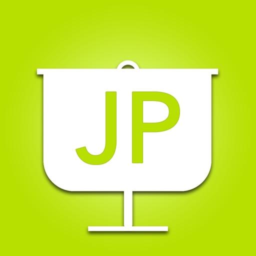 JustPerfect - SlideShow