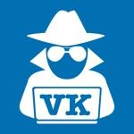 Шпион для ВК: слежка ВКонтакте