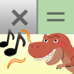 恐竜電卓-音鳴らしゲーム