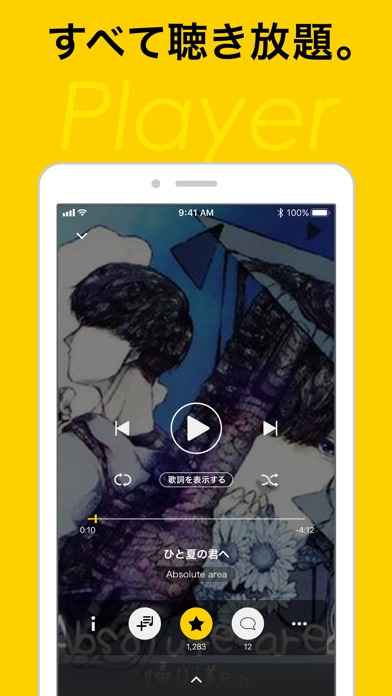 Eggs - インディーズ音楽ストリーミングサービス - 窓用