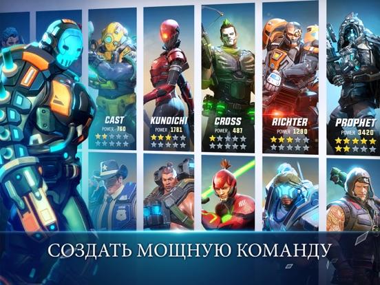 Hero Hunters на iPad