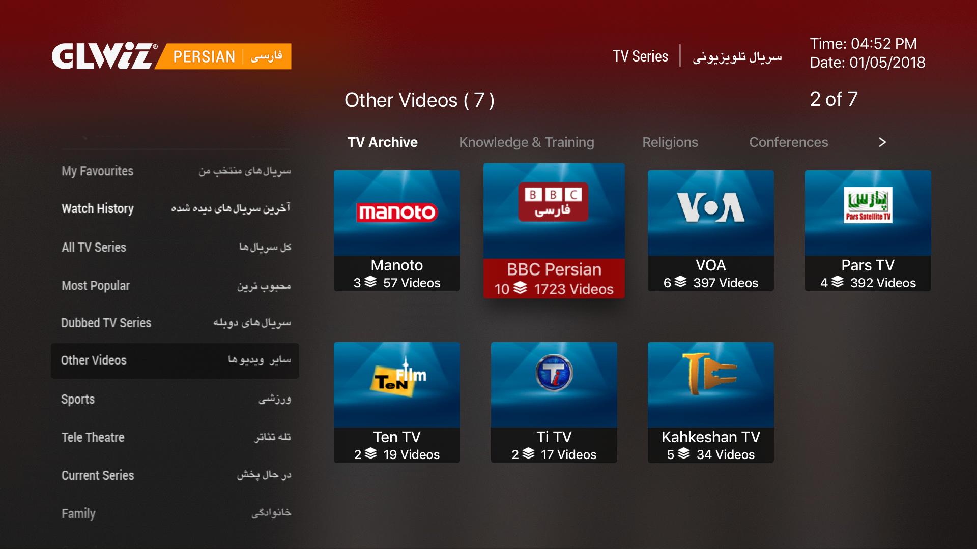 GLWiZ TV screenshot 10